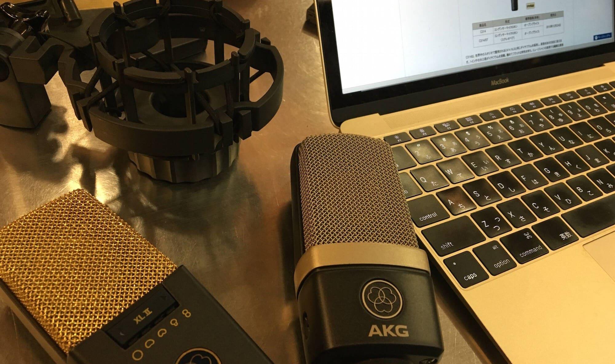 AKG C314 est doté d'une LED encastrée et d'un interrupteur à glissière.